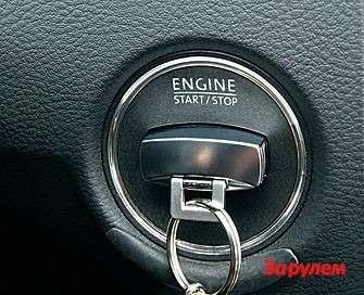Даже всамую дорогую комплектацию «Пассата» невошли пуск двигателя кнопкой идоступ всалон без ключа. Такая опция обойдется в21360 рублей.