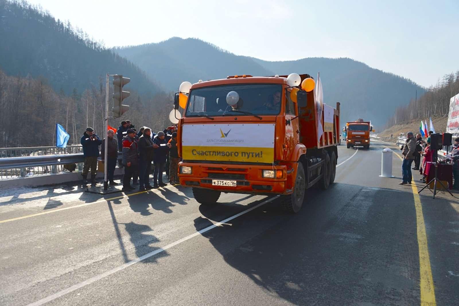 В Хабаровском крае доделали дорогу, которую строили 20лет— фото 811212