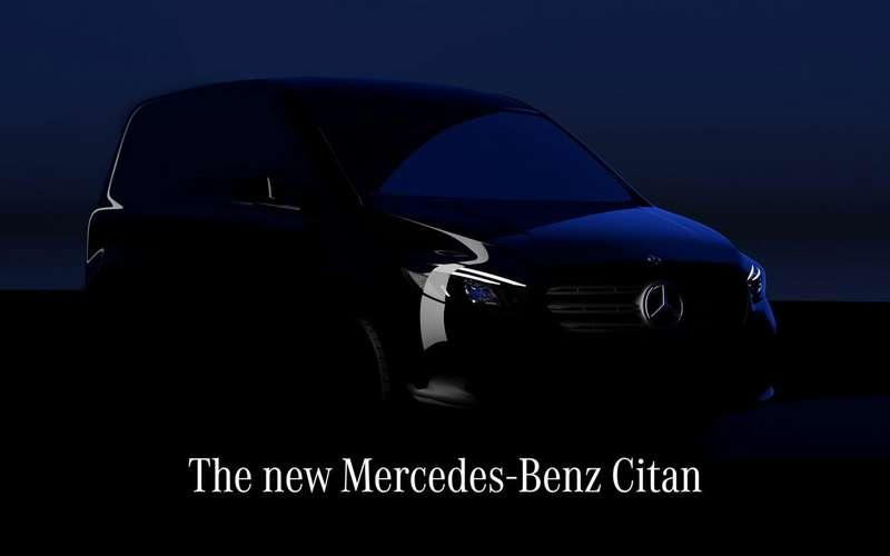 Новый Mercedes-Benz Citan— первые подробности