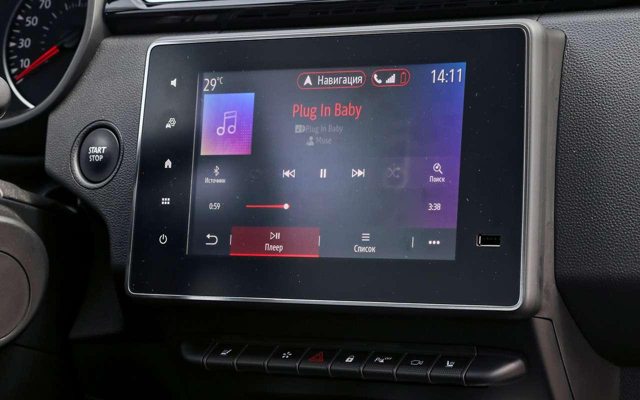 Renault Arkana, Nissan Qashqai, Kia Sportage: проверка бездорожьем иасфальтом— фото 1009911