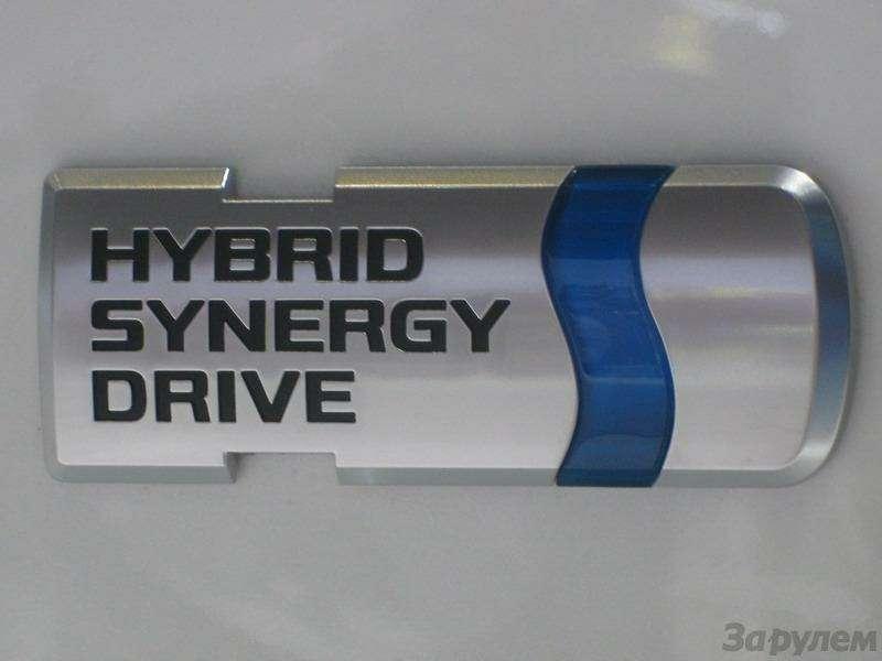 Toyota Prius III: Наголодном пайке— фото 92522