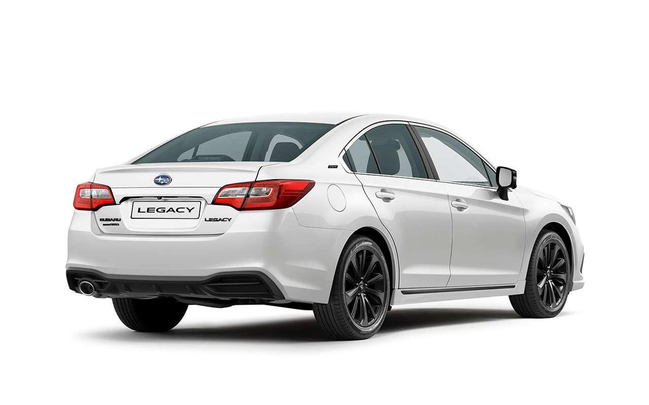 «Прощальная» версия Subaru Legacy: дилеры уже принимают заказы— фото 1142816