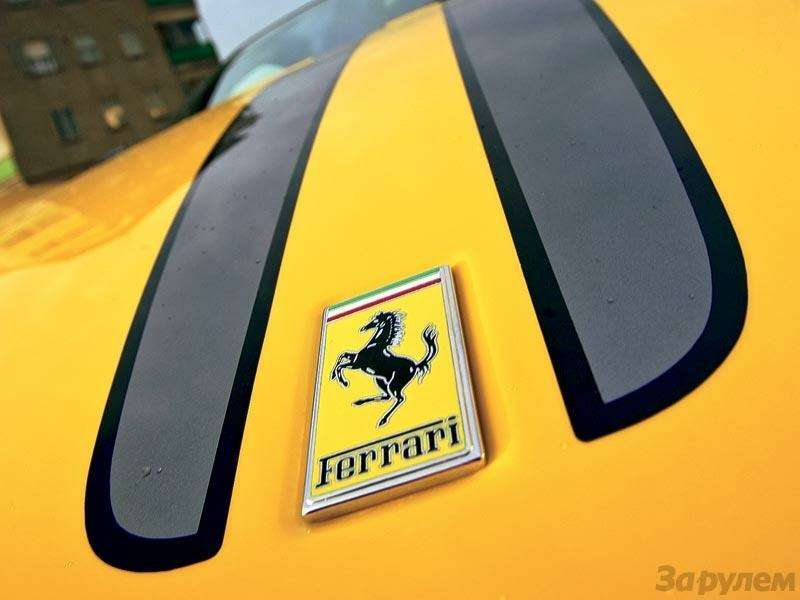 Высший класс. Ferrari F430 Scuderia: команда 430— фото 89591