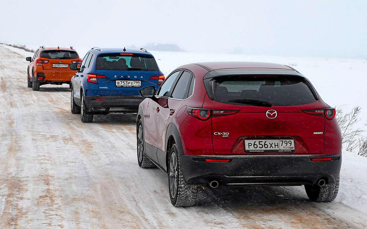 Mazda CX‑30, Skoda Karoq, Subaru XV: большой тест кроссоверов— фото 1238686