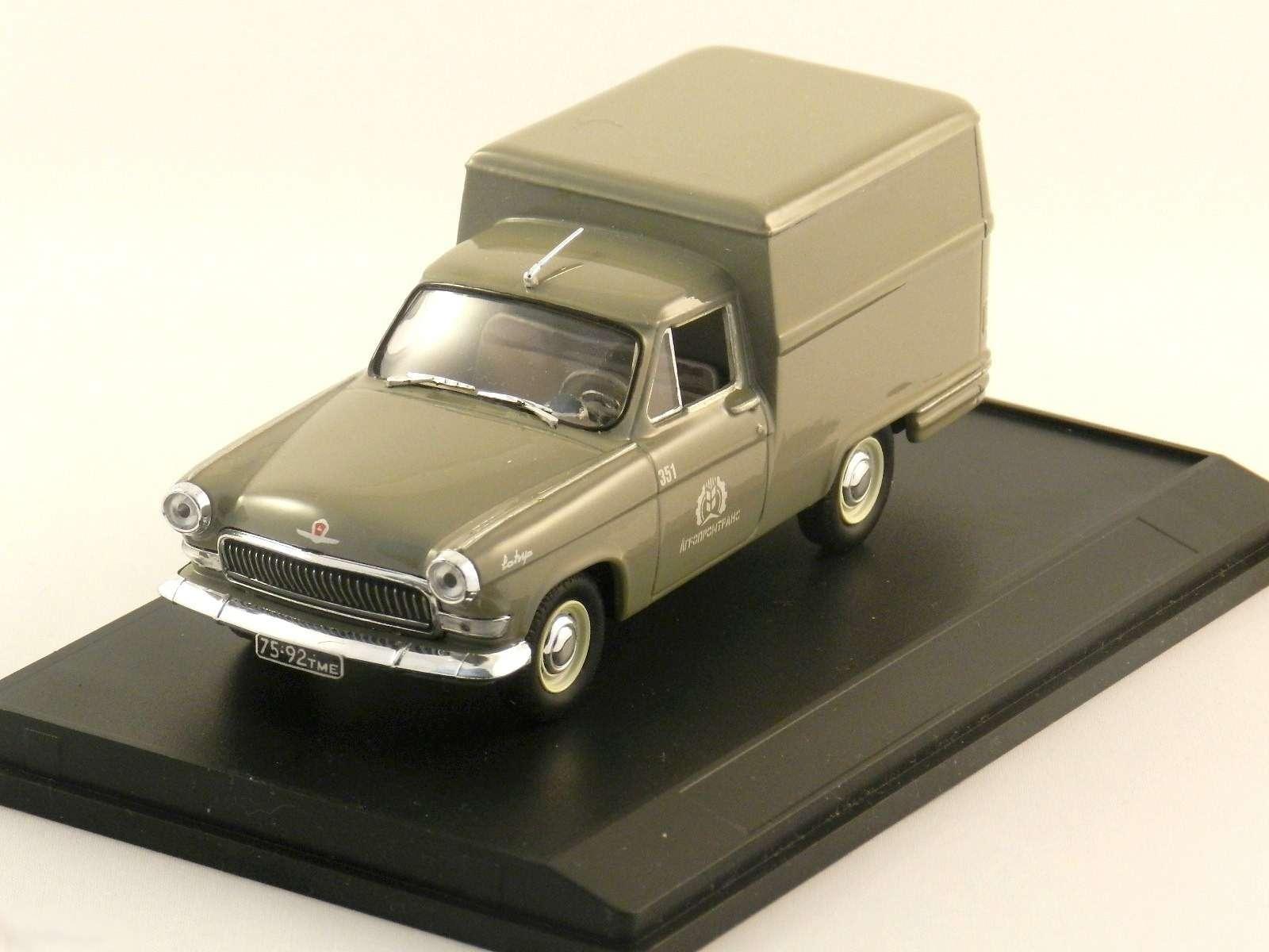 Альтернативная автоистория— невиданные модели СССР— фото 804047