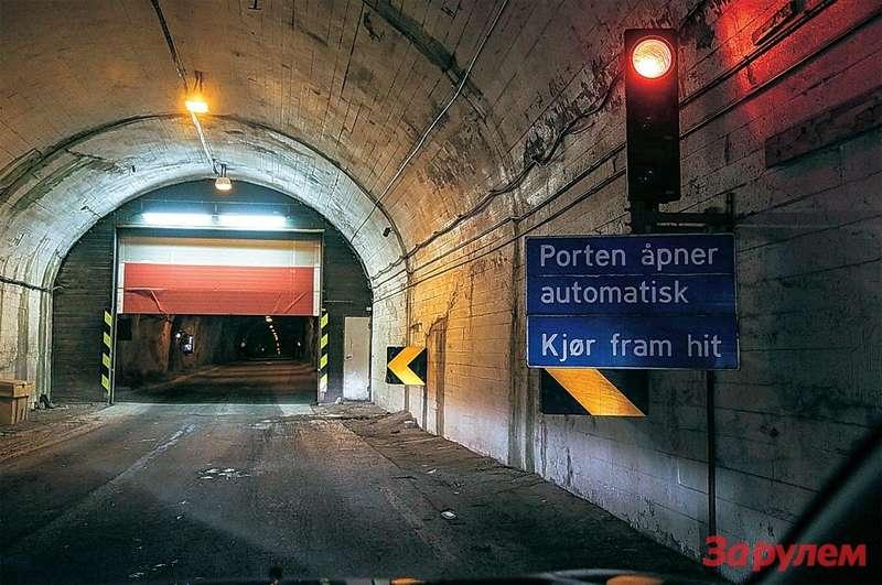 Автоматические ворота втуннелях призваны поддерживать внутри оптимальную температуру.