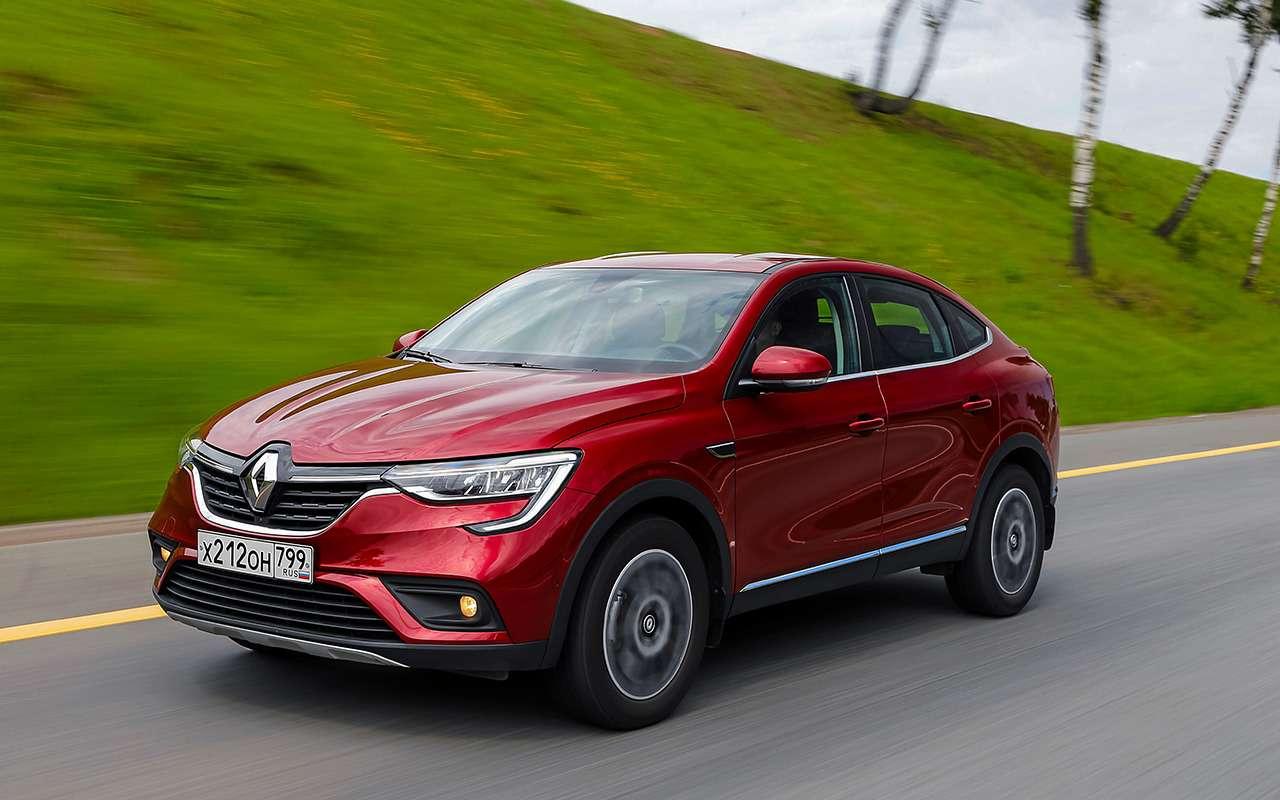 Renault Arkana иновый Kaptur: 5главных отличий— фото 1153383