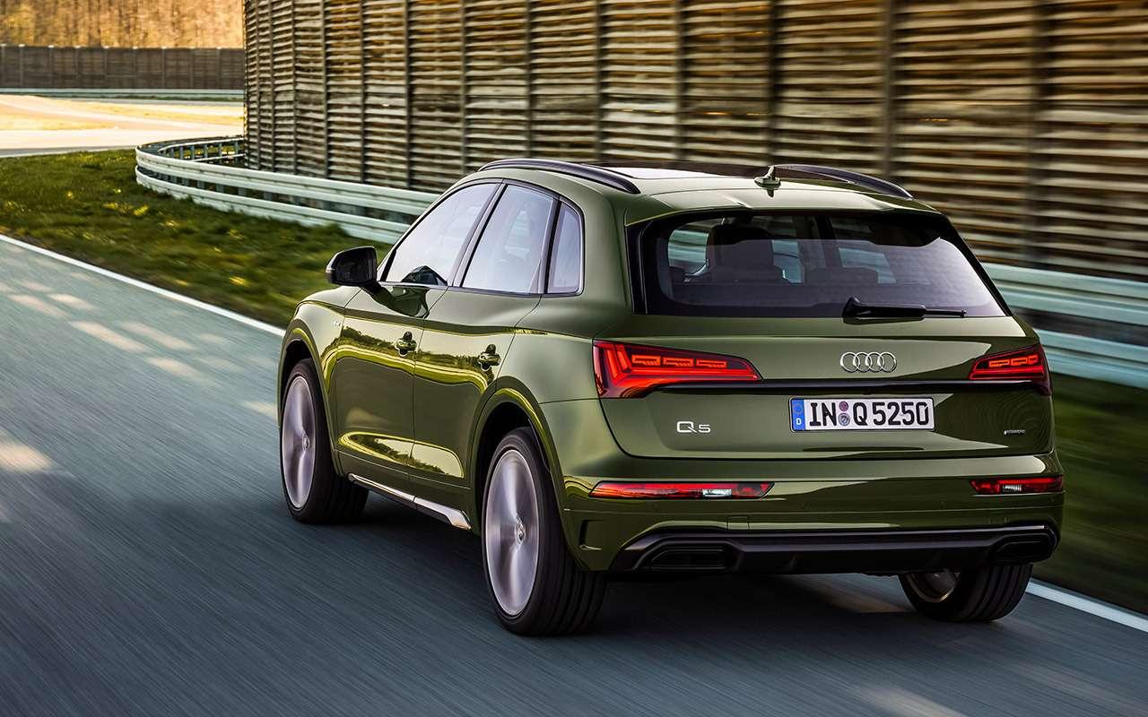 Обновленный Audi Q5: все изменения— фото 1159782