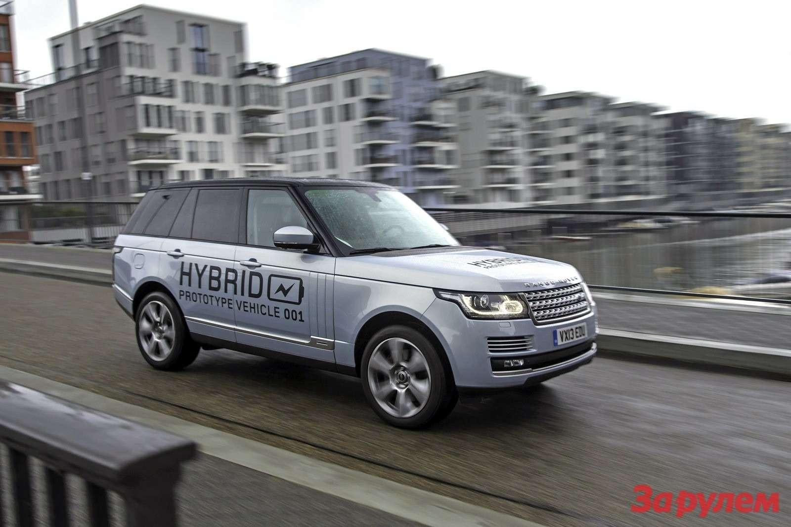RangeRover Hybrid024