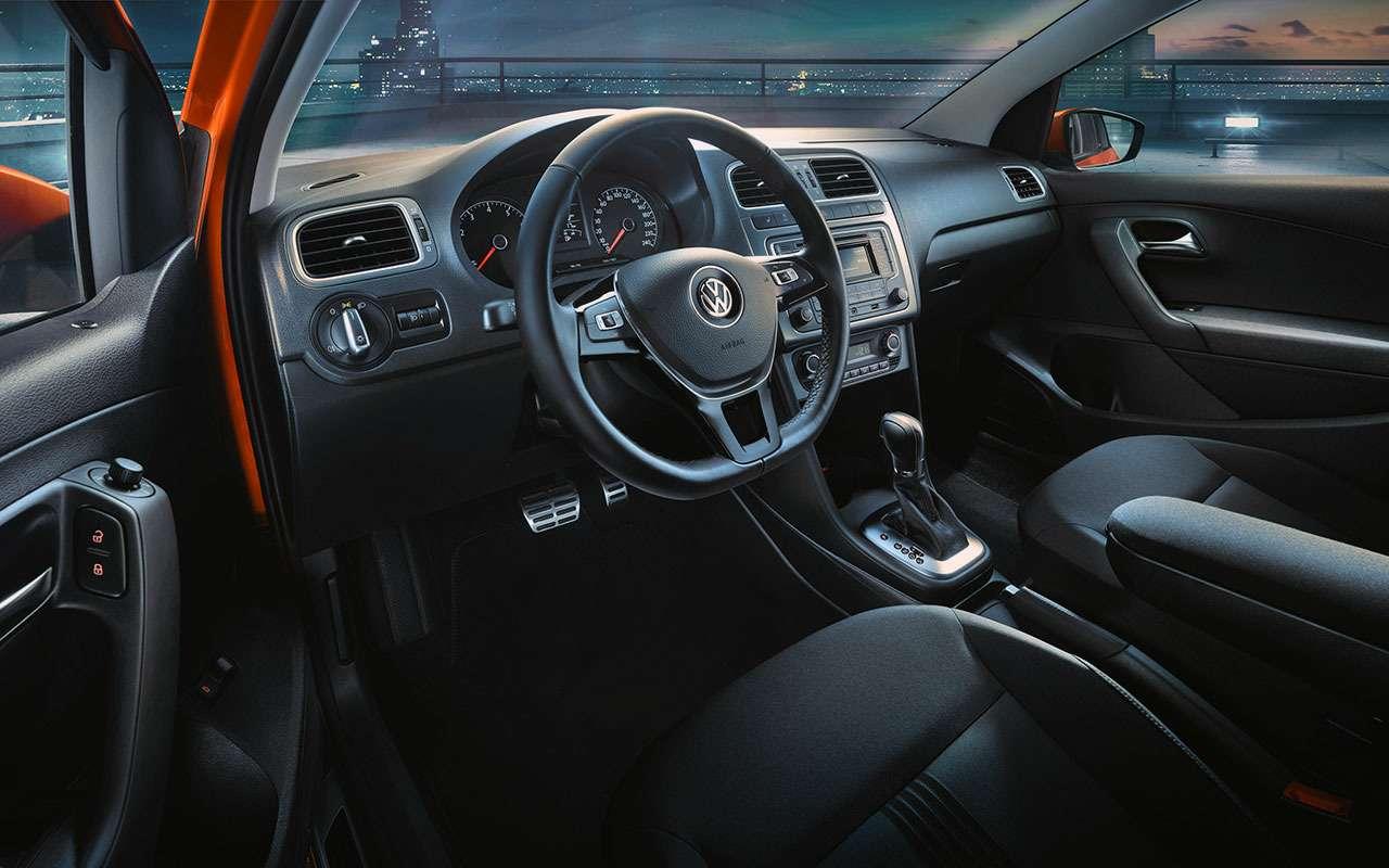Skoda Rapid или Volkswagen Polo— ЗРпомогает сделать выбор— фото 792151