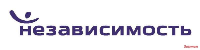 Nez_new_logo