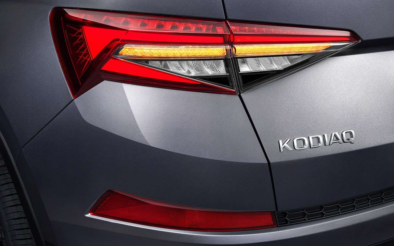 Skoda представила обновленный Kodiaq - фото 1239250