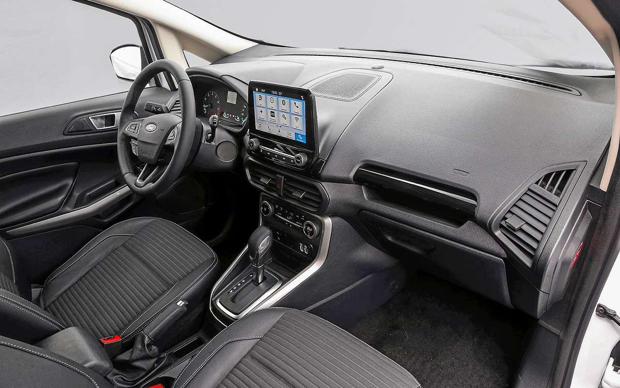 Большой тест кроссоверов: обновленный Ford EcoSport иконкуренты— фото 911181