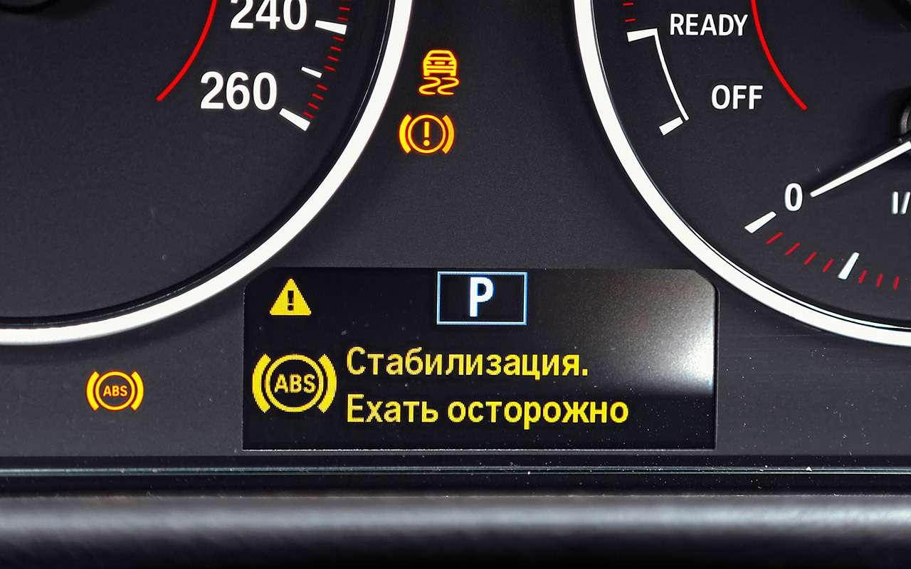 Субару, Мерседес, BMW, Audi...— чей полный привод круче— фото 933369