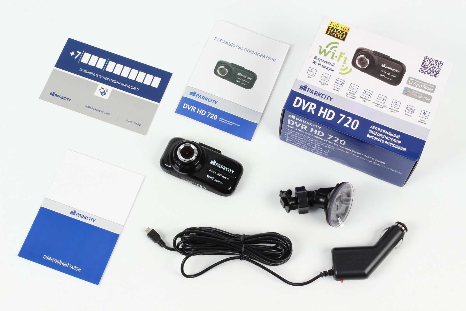 Parkcity DVR HD72002