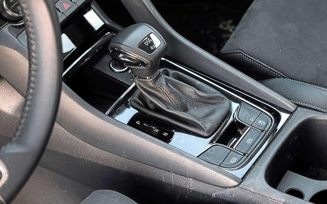 Mazda CX‑30, Skoda Karoq, Subaru XV: большой тест кроссоверов— фото 1238704