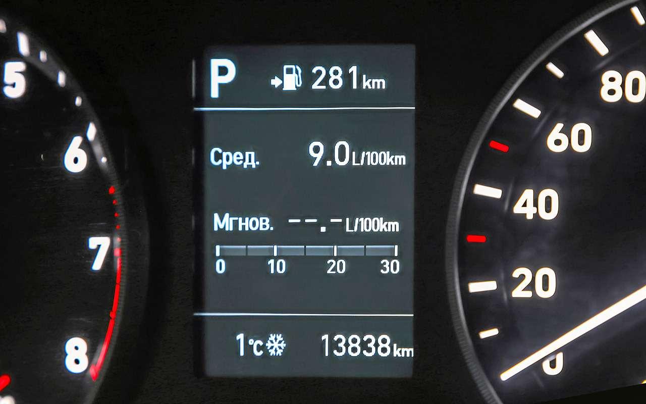 Hyundai Solaris изпарка ЗР: полностью исправен?— фото 839427