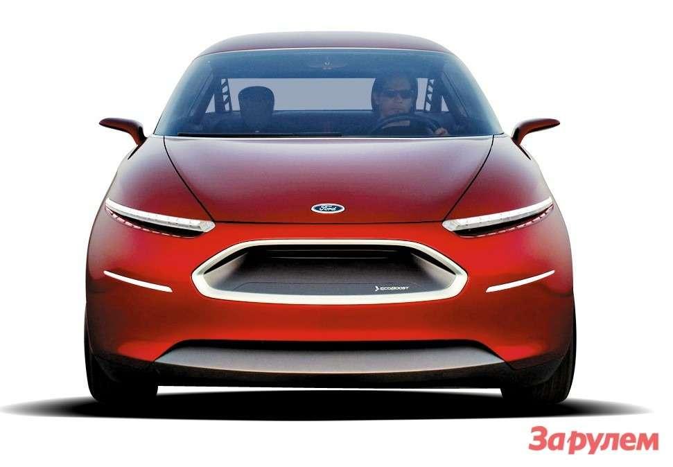 Ford Start