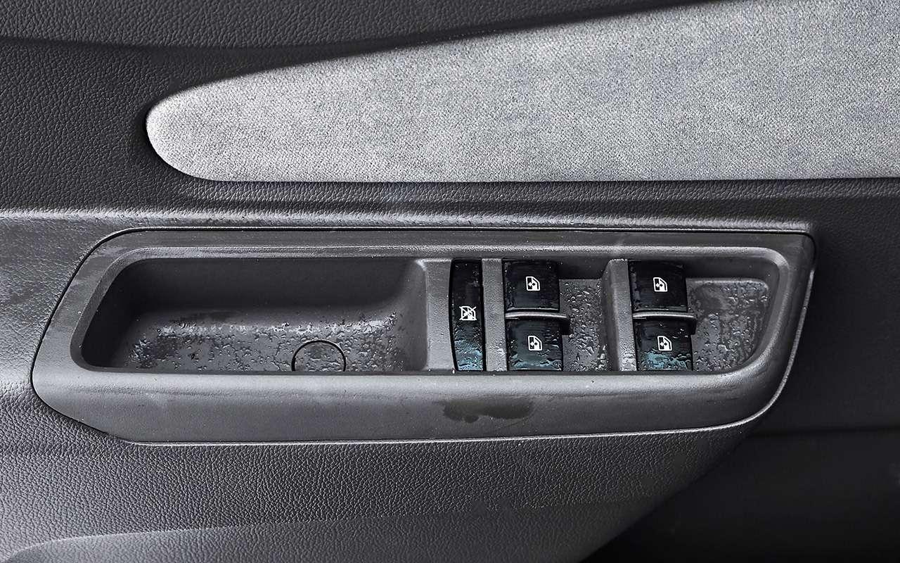 Chevrolet Cobalt иЛада Веста— большой тест— фото 1224457