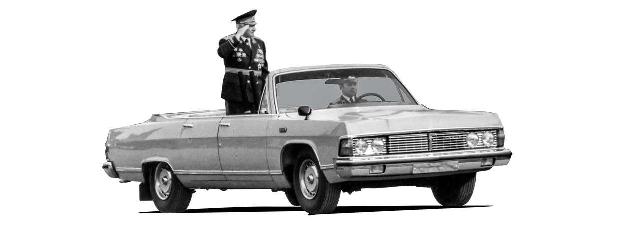 Тест машины, которую никогда не продавали: Чайка ГАЗ‑14— фото 998654