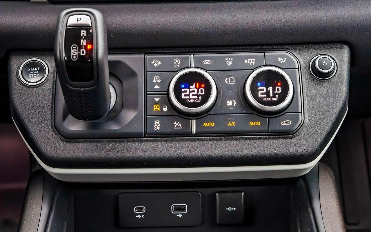 Land Rover Defender: тест сразницей в40лет— фото 1247855