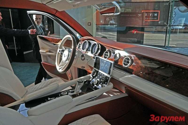 Интерьер Bentley EXP 9F