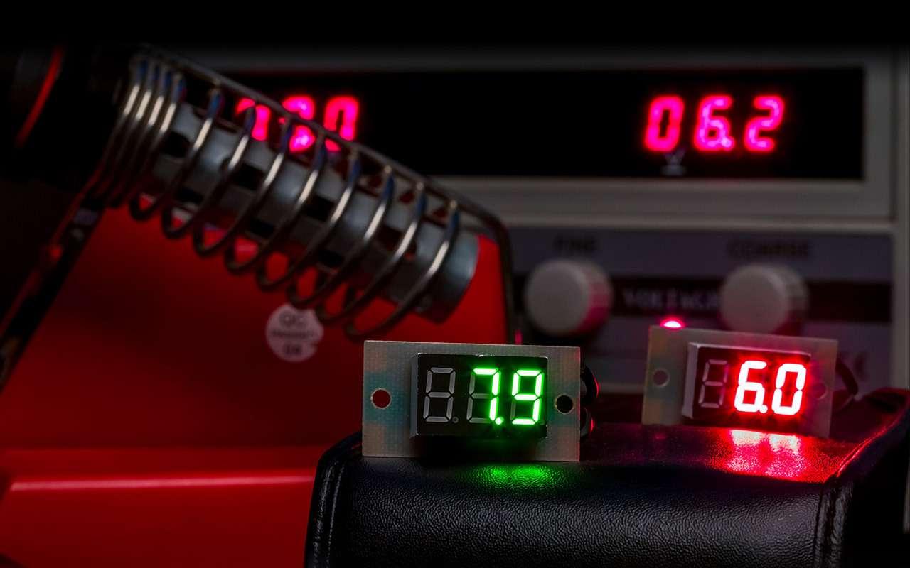 Какустановить дополнительные приборы наавтомобиль— полезные советы— фото 873551