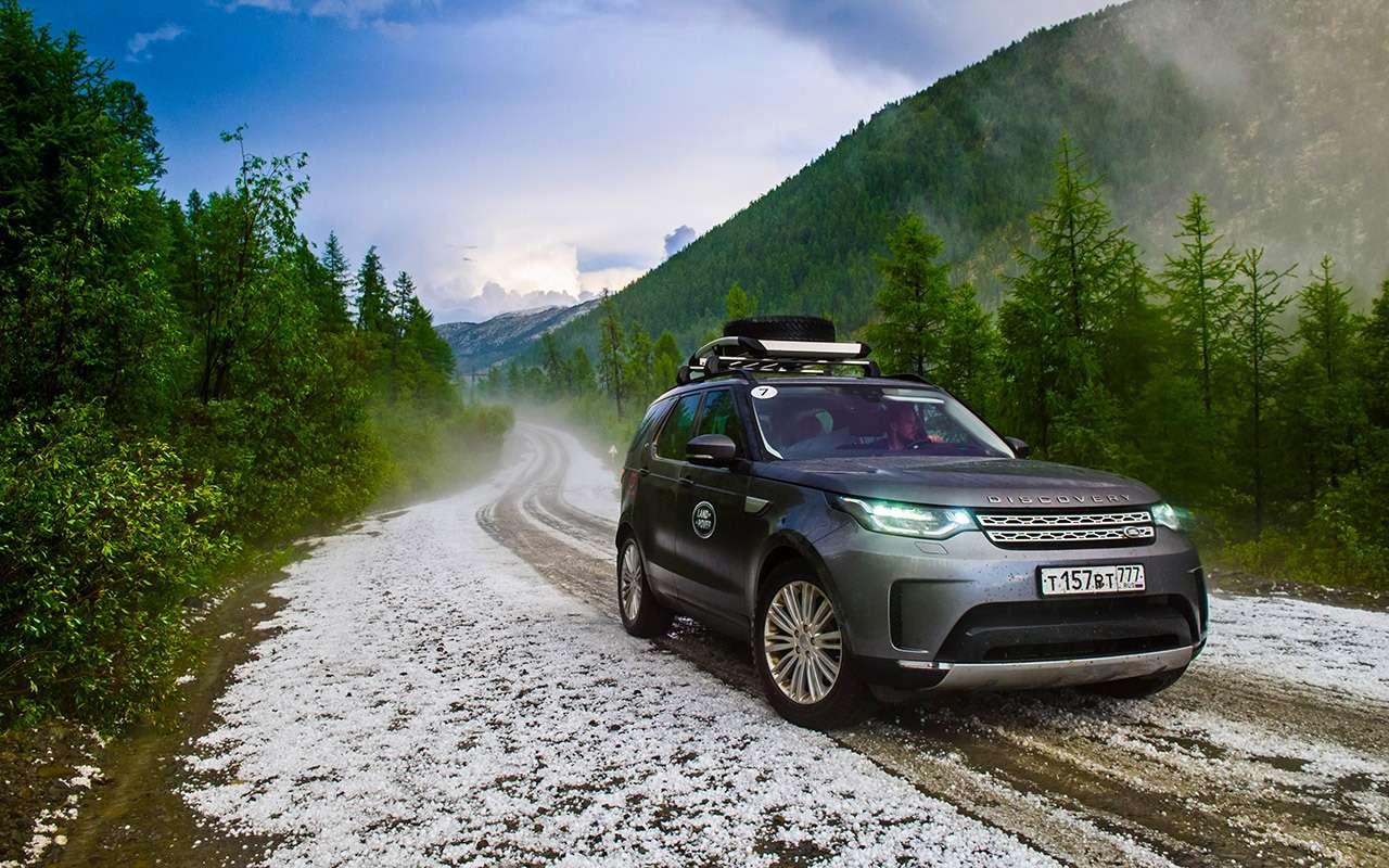 Новый Land Rover Discovery— проверка российским бездорожьем— фото 795281