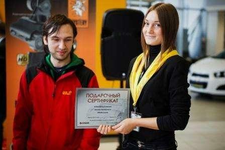 no_copyrightВасилий Марченков получил подарок отАркан
