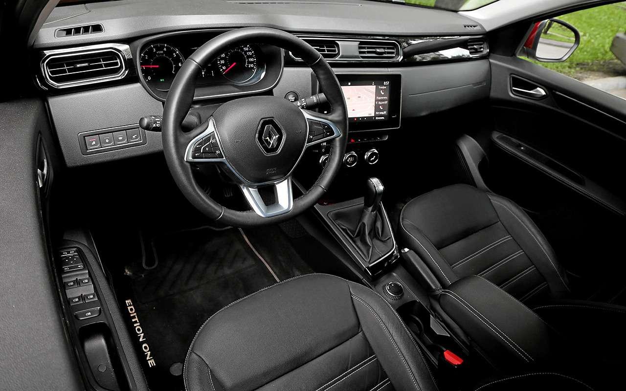 Renault Arkana иновый Kaptur: 5главных отличий— фото 1153389