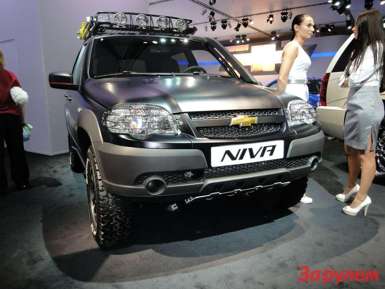 Chevrolet Niva вкомплектации Limited Edition