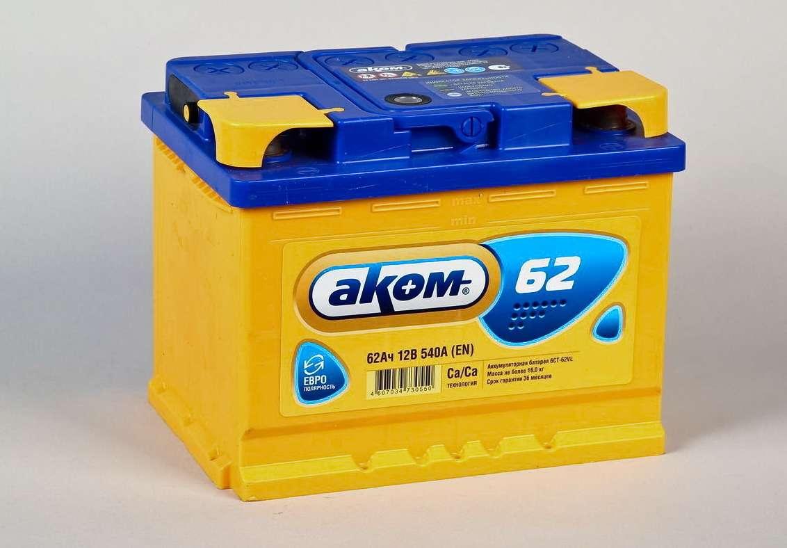 Какдолго аккумуляторы могут храниться без подзарядки? Экспертиза ЗР— фото 578155