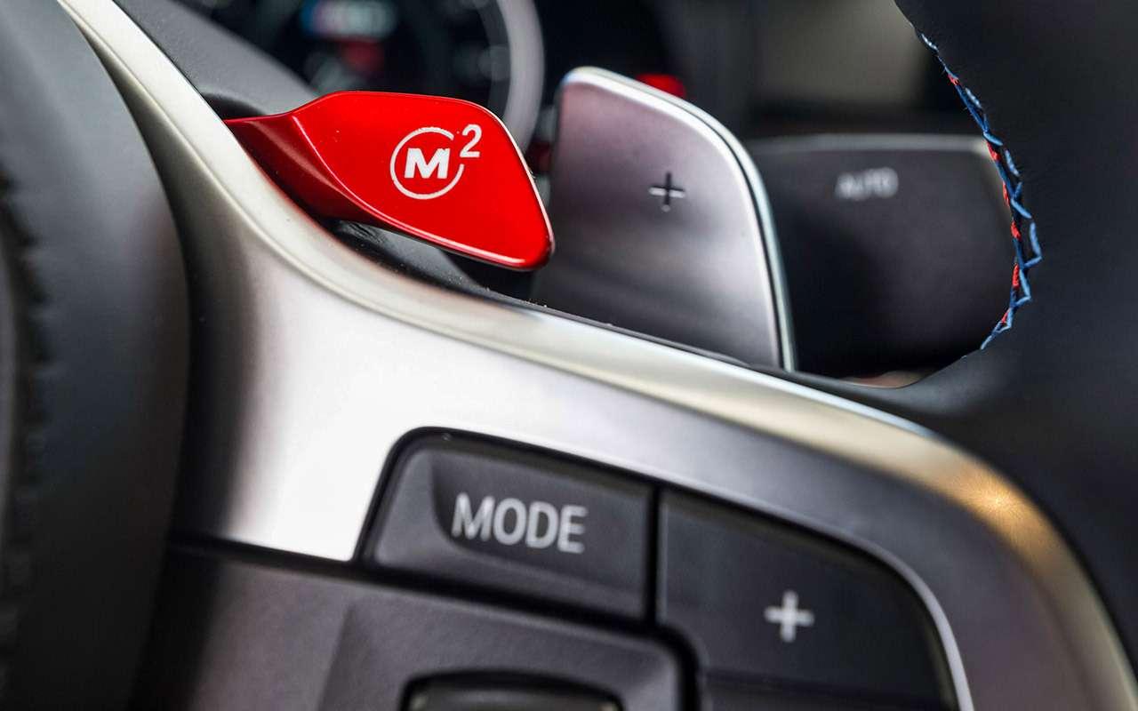 Новый BMW M5— теперь сполным приводом!— фото 876073