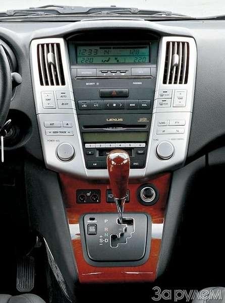 Lexus rx300, volkswagen touareg v63,2— фото 37940
