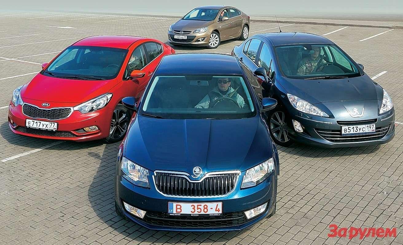 KiaCerato, Opel Astra, Peugeot 408, Skoda Octavia