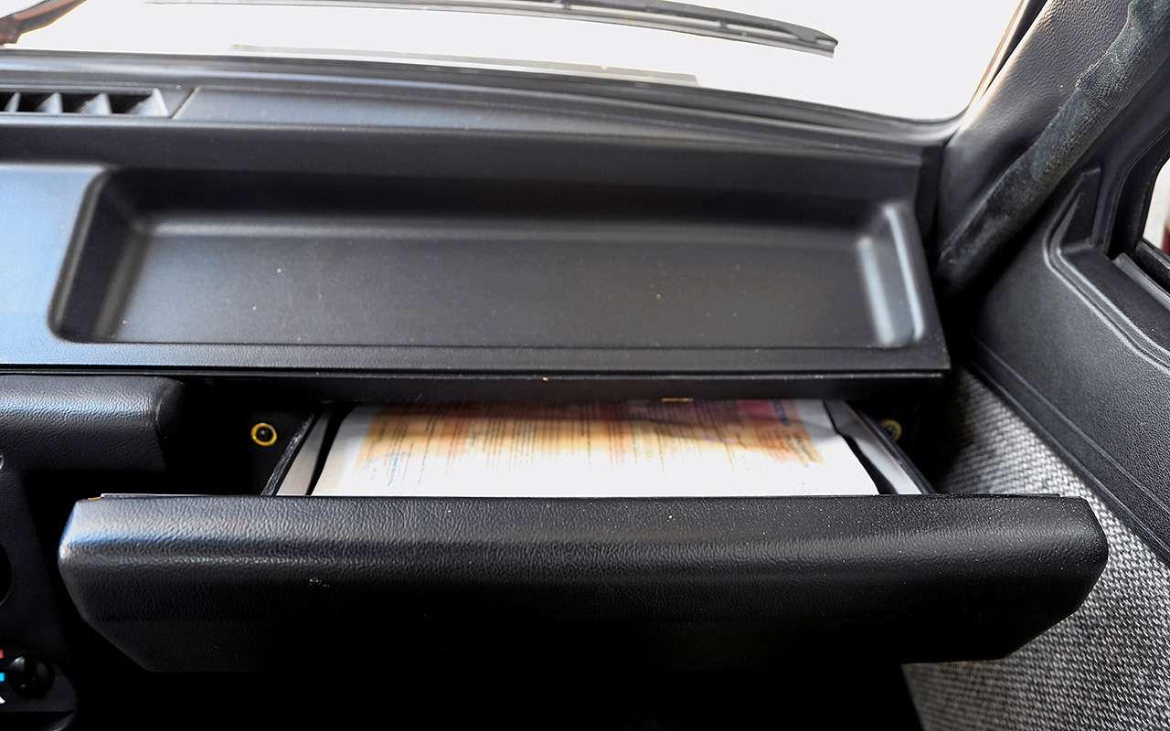 Машина комиссара Каттани— тест той самой Альфы— фото 1160806