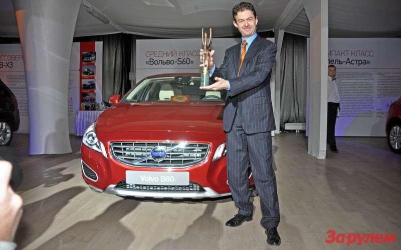 Глава компании Volvo вРоссии Дэвид Томас