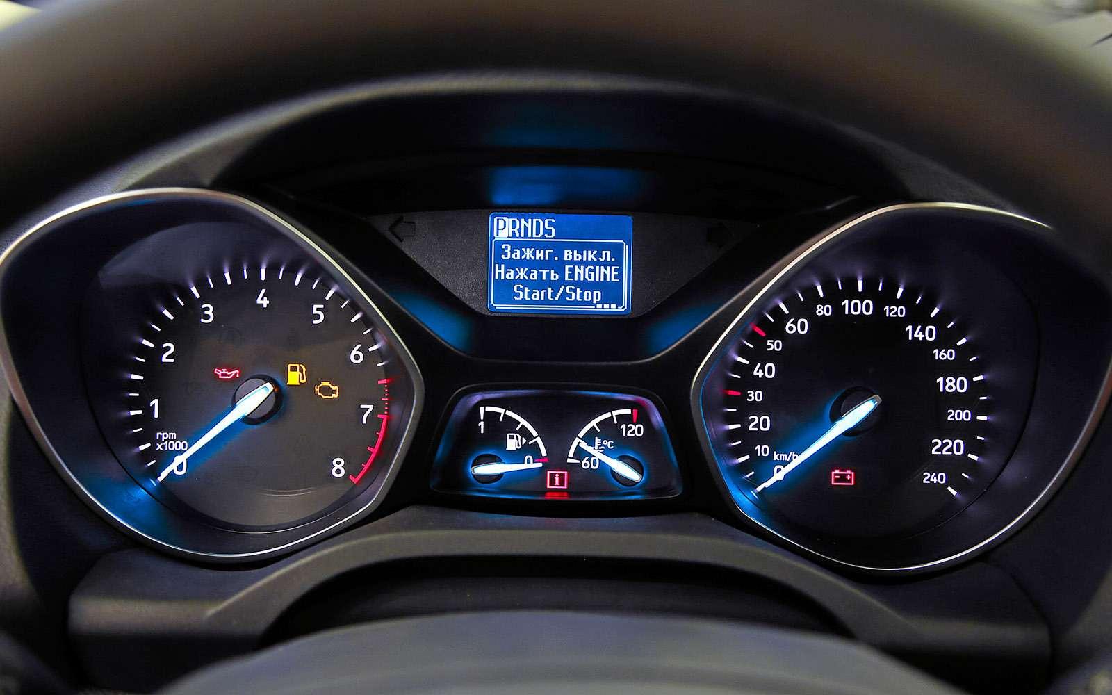 Обновленный Ford Kuga российской сборки: мыпоездили нанем первыми!— фото 674478
