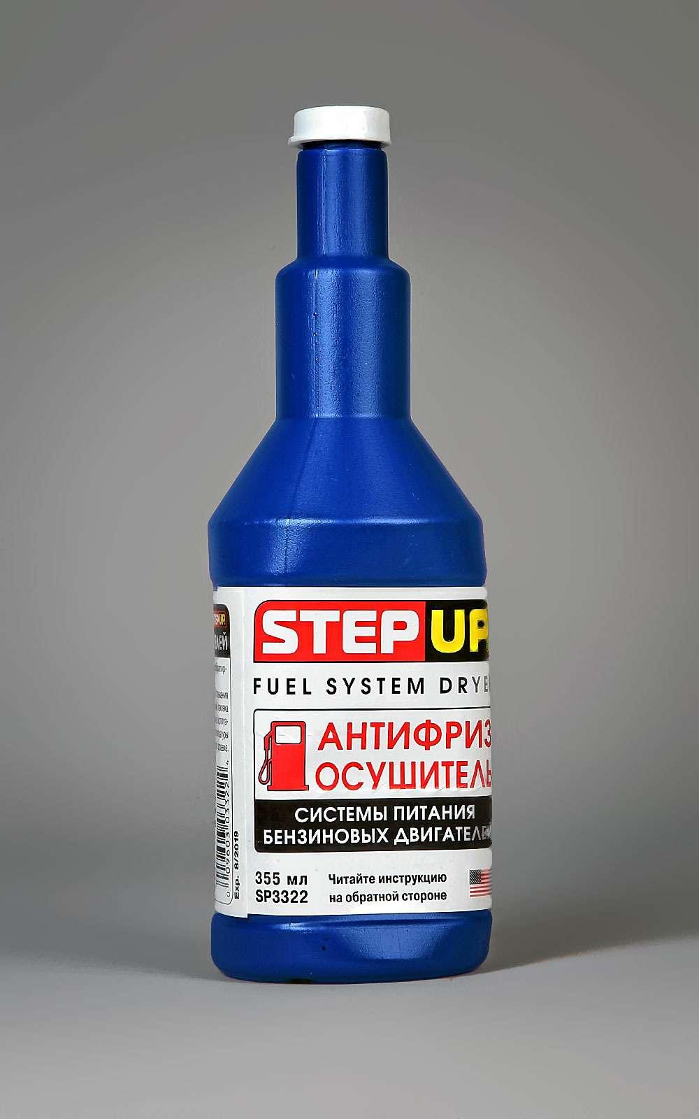 Step UpFuel System Dryer, США