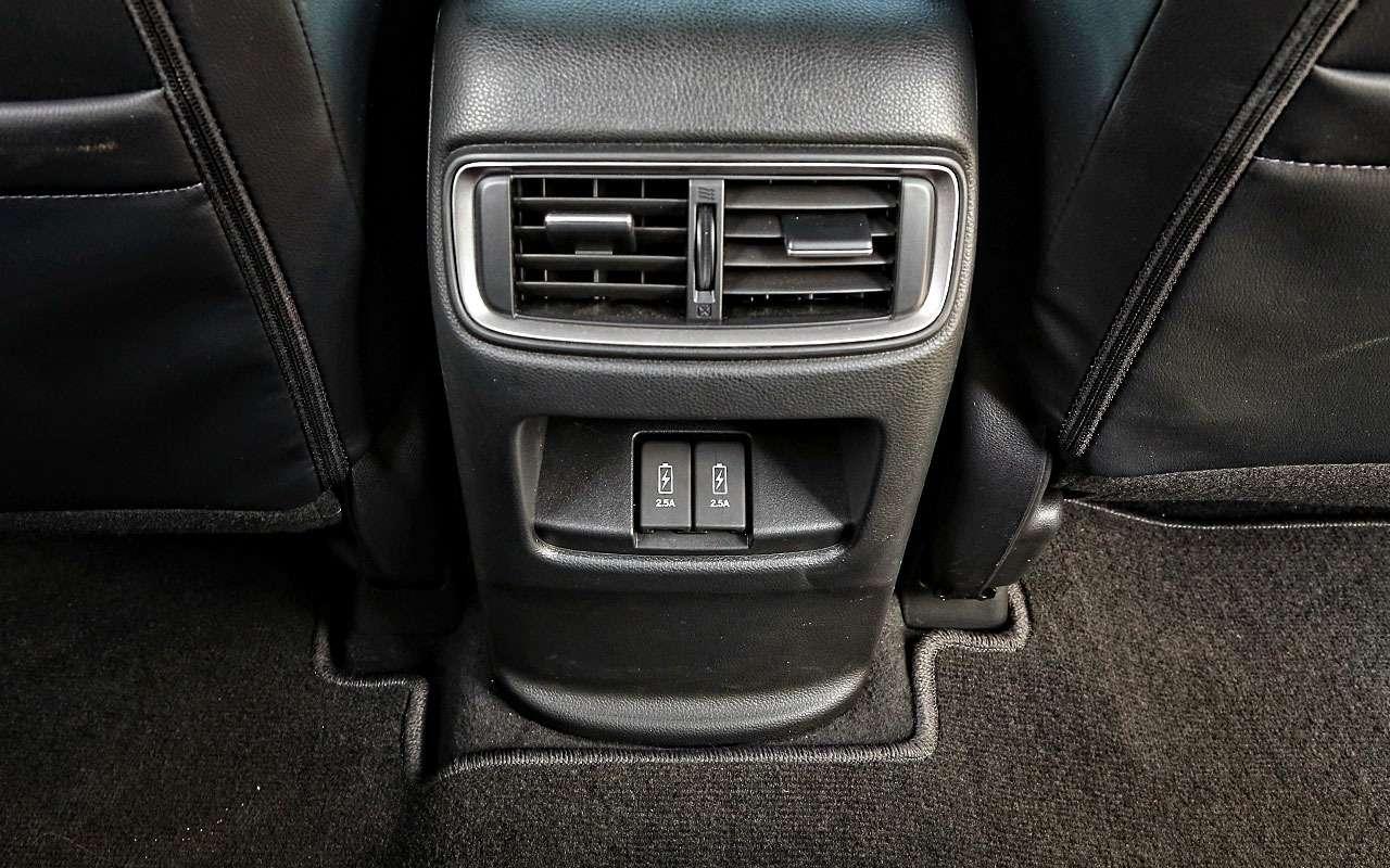 Новая Honda CR-V— первый российский тест— фото 787673