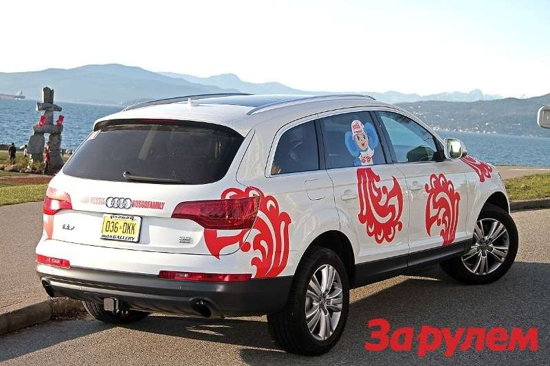 Audi Russia Bosco Family (5)