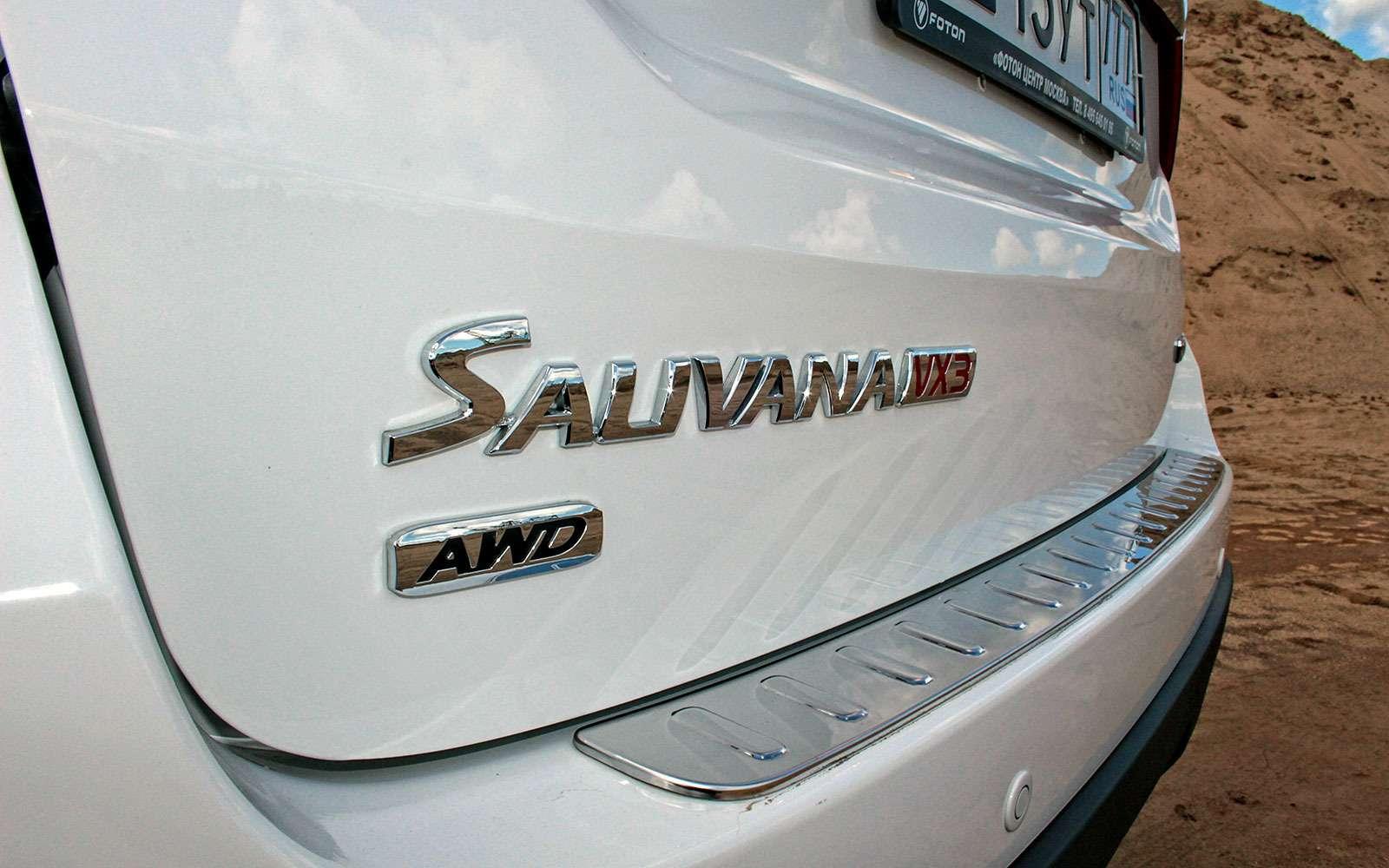 Foton Sauvana— первый тест-драйв— фото 769843