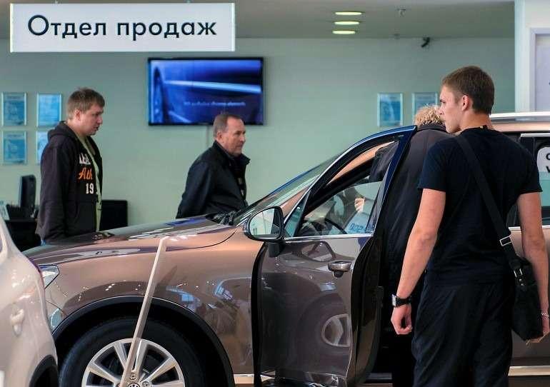 кредит европа банк новосибирск личный кабинет