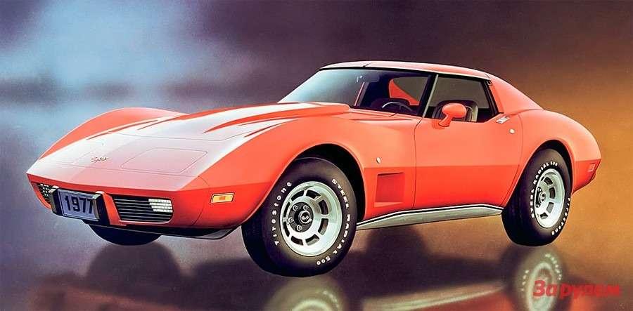 Corvette Stingray: тачка G— фото 259768