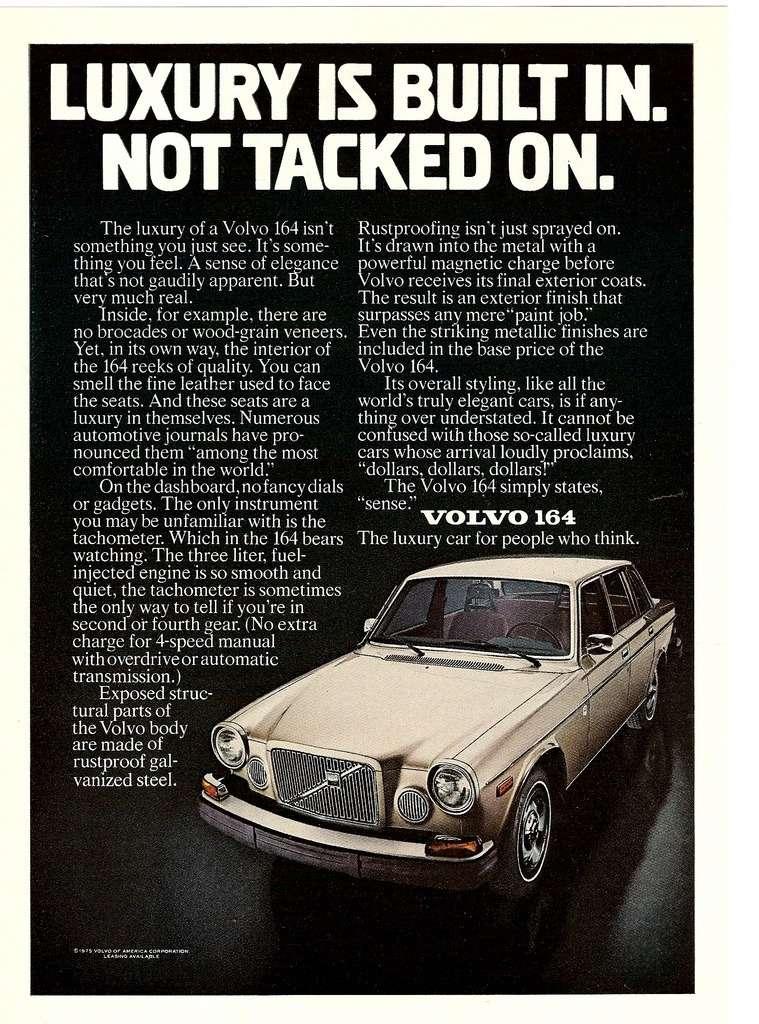 Флагман марки  Volvo 164(1968— 1974гг.)— символ сдержанной шведской роскоши