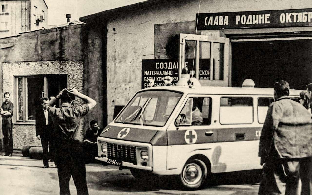 Тотсамый «рафик»: полная история главного микроавтобуса СССР— фото 1218804