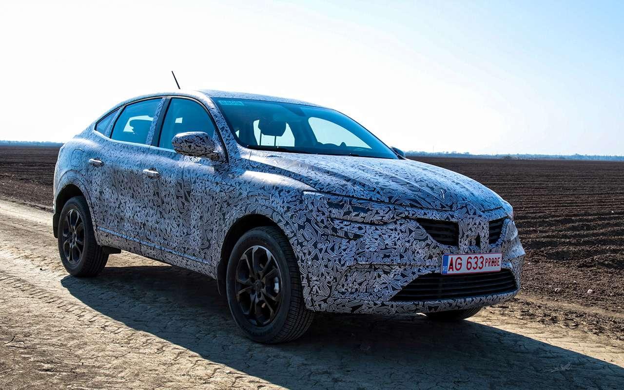Renault Arkana: самый первый тест-драйв— фото 967518