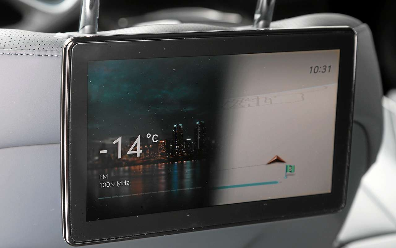 Genesis G80: разбудит водителя, развлечет пассажира— фото 1240807