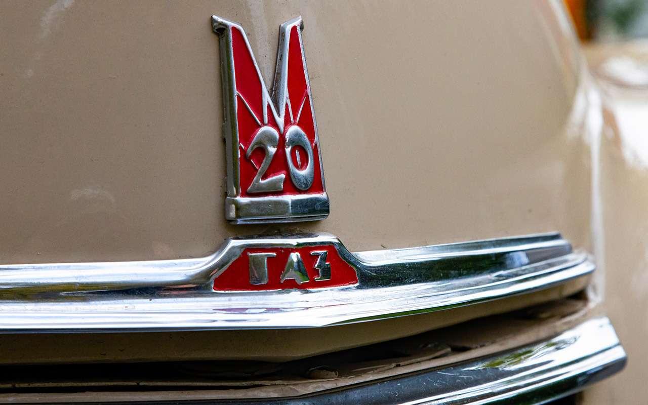 Уникальная Победа ГАЗ-М20: ретротест машины cкорой помощи— фото 1085330