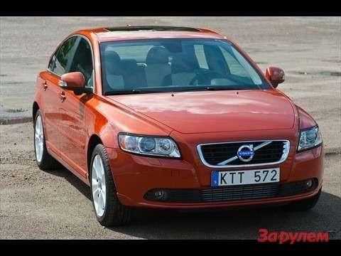 Volvo_S40